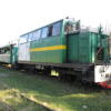 Карпатський трамвай та Скелі Довбуша