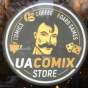 Крамниця-кав'ярня UAComix